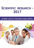 Scientific research – 2017