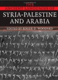 Ancient Languages of Syria-Palestine and Arabia