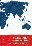 GLOBALIZATION AND DEVELOPMENT OF INFRASTRUCTURE